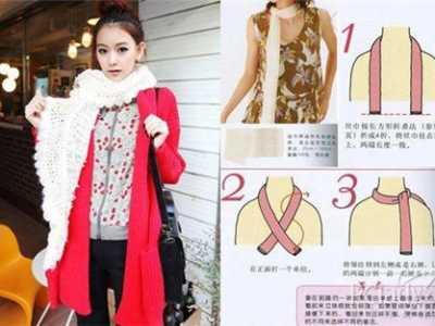 韩式围巾的系法图解 韩国最流行围巾系法图解