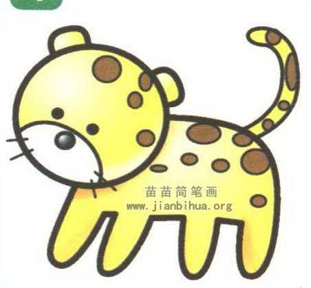 卡通豹子图片 卡通豹子简笔画怎么画图解