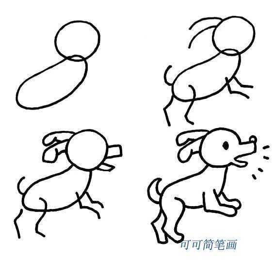 春节小狗简笔画
