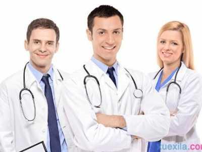 妇科检查医学术语 妇产科检查相关词汇中英对照