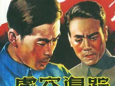 老反特电影500部 中国老电影中的10大经典反特片