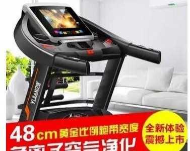 健身房跑步机摆放间距 跑步机跑带宽度这么多