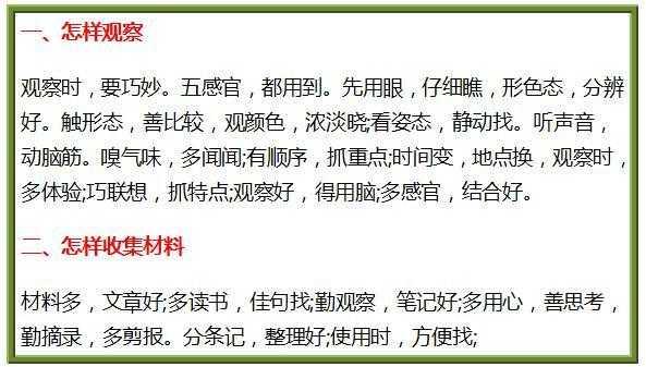 snis268_snis268蓝沢润种子迅雷 美月.无码 e745美月mizuki - 唯美女性网