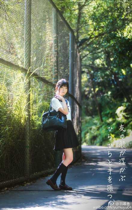 优子映画的微博