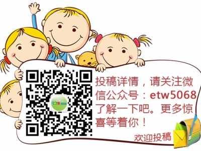 祖国生日快乐 国庆69周年儿童画
