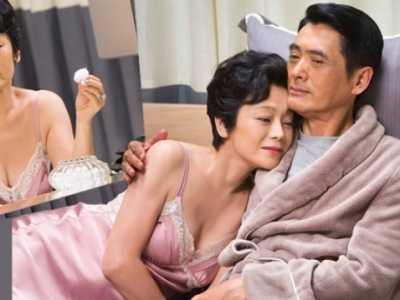 周润发和张艾嘉的电影 62岁张艾嘉露事业线