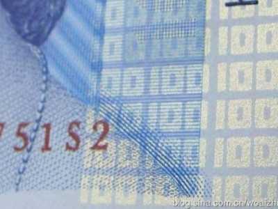 钞票上的珠光油墨 浅谈纸钞上的珠光油墨印刷防伪