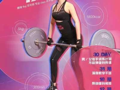 维密超模的私家瘦身术 维密超模减肥方法大公开
