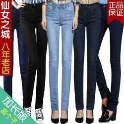 女牛仔裤长裤 牛仔裤女加长版长裤