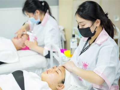 学美容需要什么学历 学美容对个人条件有要求吗