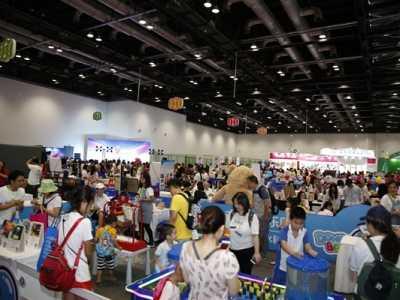 北京服博会 2018北京妇女儿童公益服务博览会举行