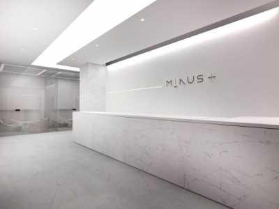 男子美容品牌 香港超人气美容品牌Minus+