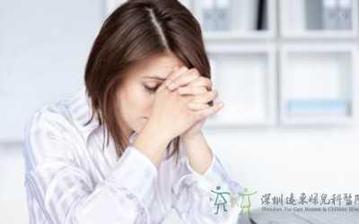 慢性妇科炎症的症状 妇科炎症的治疗小心踏入五大误区