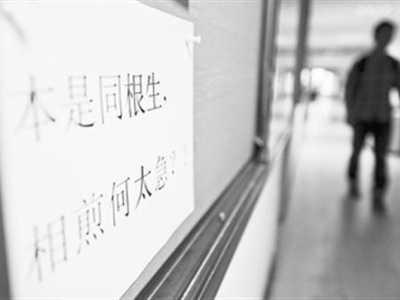复旦大学黄洋微博 黄洋曾希望能够去北京大学读经济专业