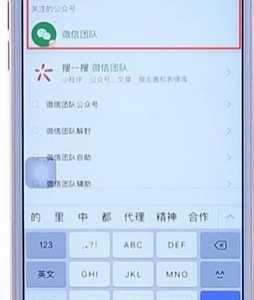 怎样取消微信好友验证 微信中弄好友辅助验证的具体操作