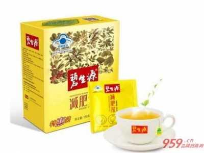 碧生源减肥茶副作用 碧生源减肥茶有副作用吗
