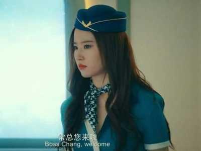 性感刘亦菲 你们见过刘亦菲饰演空姐吗