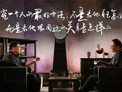 老罗是罗振宇吗 罗振宇和罗永浩谈了9个小时