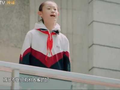 中国不给儿女看孩子 我这么努力为什么你还不满意