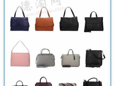 德国b开头的包包品牌 德国国民品牌Bree包包