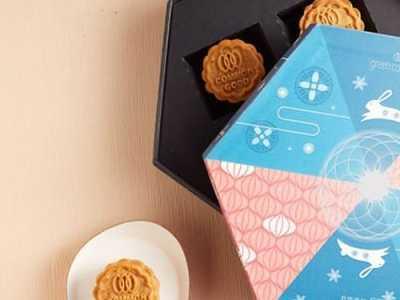 圣罗兰女包星月款 30款传统+新潮月饼