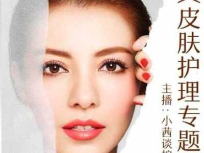 秋季保湿护肤品 一篇文章告诉你秋季护肤品怎么