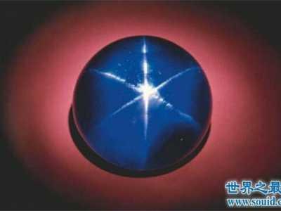 印度之星 带你看看世界上最大的蓝宝石-