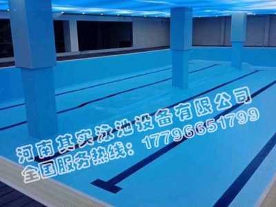 健身房拼装游泳池 健身房游泳池设计过程中所面临的问题