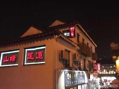 苏州看夜景哪里好 一定要去山塘街看看夜景