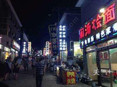 郑州小吃街哪里最出名 郑州最有名夜市小吃街在哪