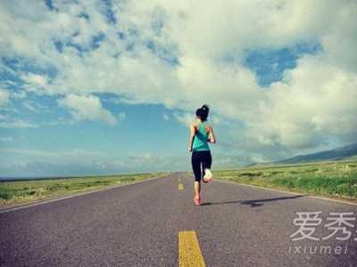 跑20分钟能减肥吗 每天跑步20分钟能减肥吗