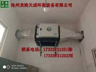 沧州那有卖烧烤车 小形餐饮烧烤车家用静电式一体机