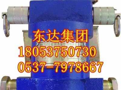 皮带五大保护 khj12/0.5急