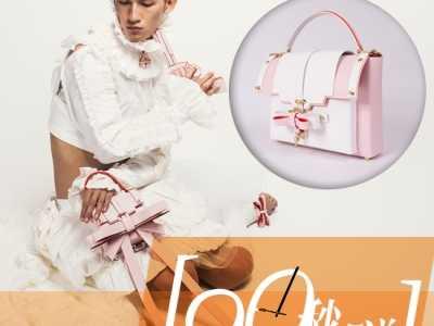 蝴蝶结标志的logo包包 这款蝴蝶结包包居然是为亚洲妖精们设计的