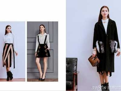 名牌女装有哪些 广州本土知名品牌女装有哪些