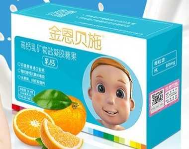 三岁宝宝钙片吃什么好 三周岁宝宝吃什么钙片补钙效果好