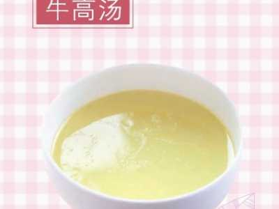 西餐小吃材料 西餐基础高汤的熬制