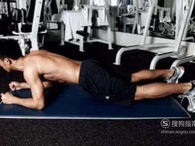 在家如何锻炼腹肌 如何快速练出发达腹肌