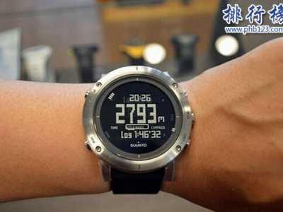 户外运动手表 中国创造两品牌上榜