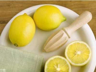 柠檬美容 柠檬美白的正确方法