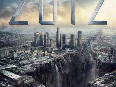玛雅预言最新破解 末日非末日《2012玛雅预言》破解惊世预言