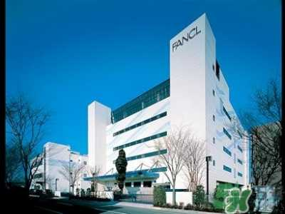 fancl是什么牌子 Fancl在日本什么档次