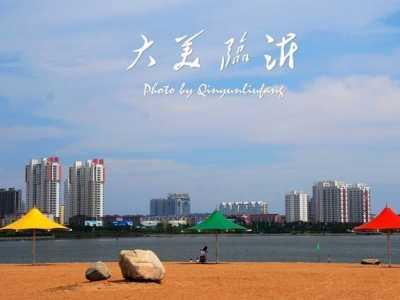 中国哪些城市适合发展 未来中国三线城市发展方向如何