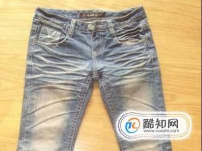 牛仔裤怎么洗 牛仔裤发黄怎么洗