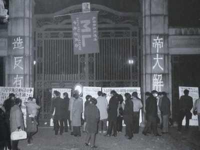 """日本赤军冈本公三 日本恐怖组织""""赤军""""成立"""