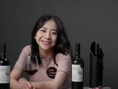 有没有葡萄酒的公众号 2018微信最新手机版本