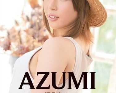 爱杏美(AZUMI)番号ipz-094在线观看