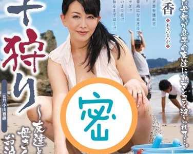 浅井舞香番号juc-988在线观看