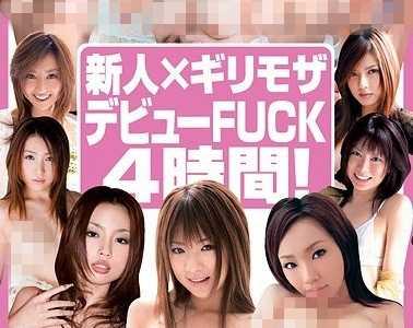 女優19人番号onsd-234封面 女優19人番号